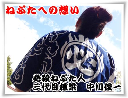 2014-06-06_141246